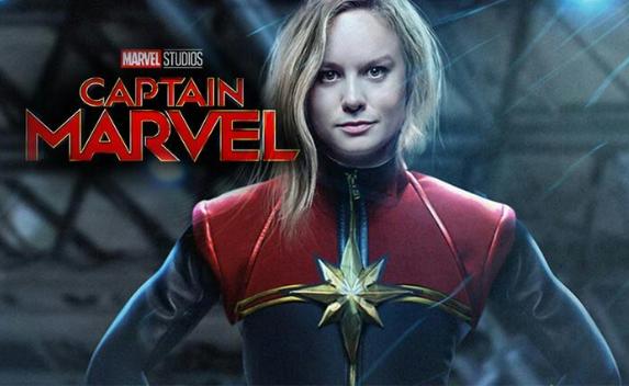 "Campañas de Marketing : El Marketing de Marvel Studios hoy ""Capitana Marvel(2018)"""