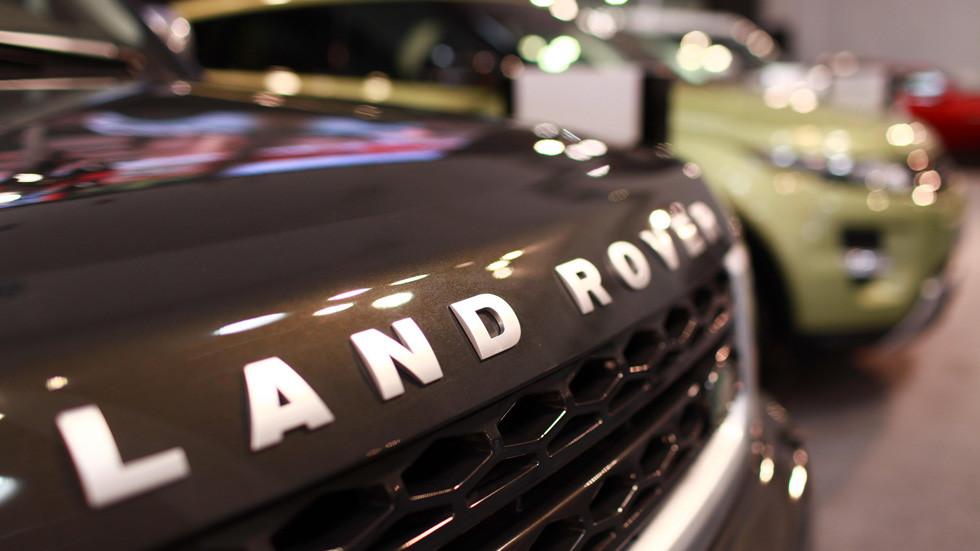 """EL """"Brexit"""" traslada Jaguar Land Rover aEslovaquia"""