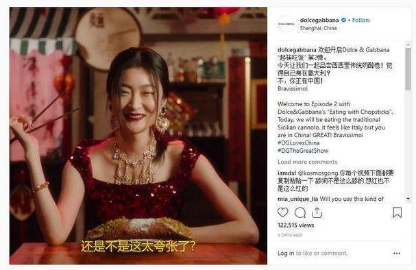 DB-pantallazo-china