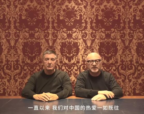 """Boicot en China a la marca Dolce & Gabbana por su """"anuncioracista"""""""